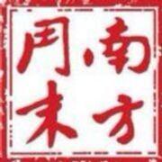 詹钟晖(叮当)