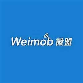 微盟Weimob