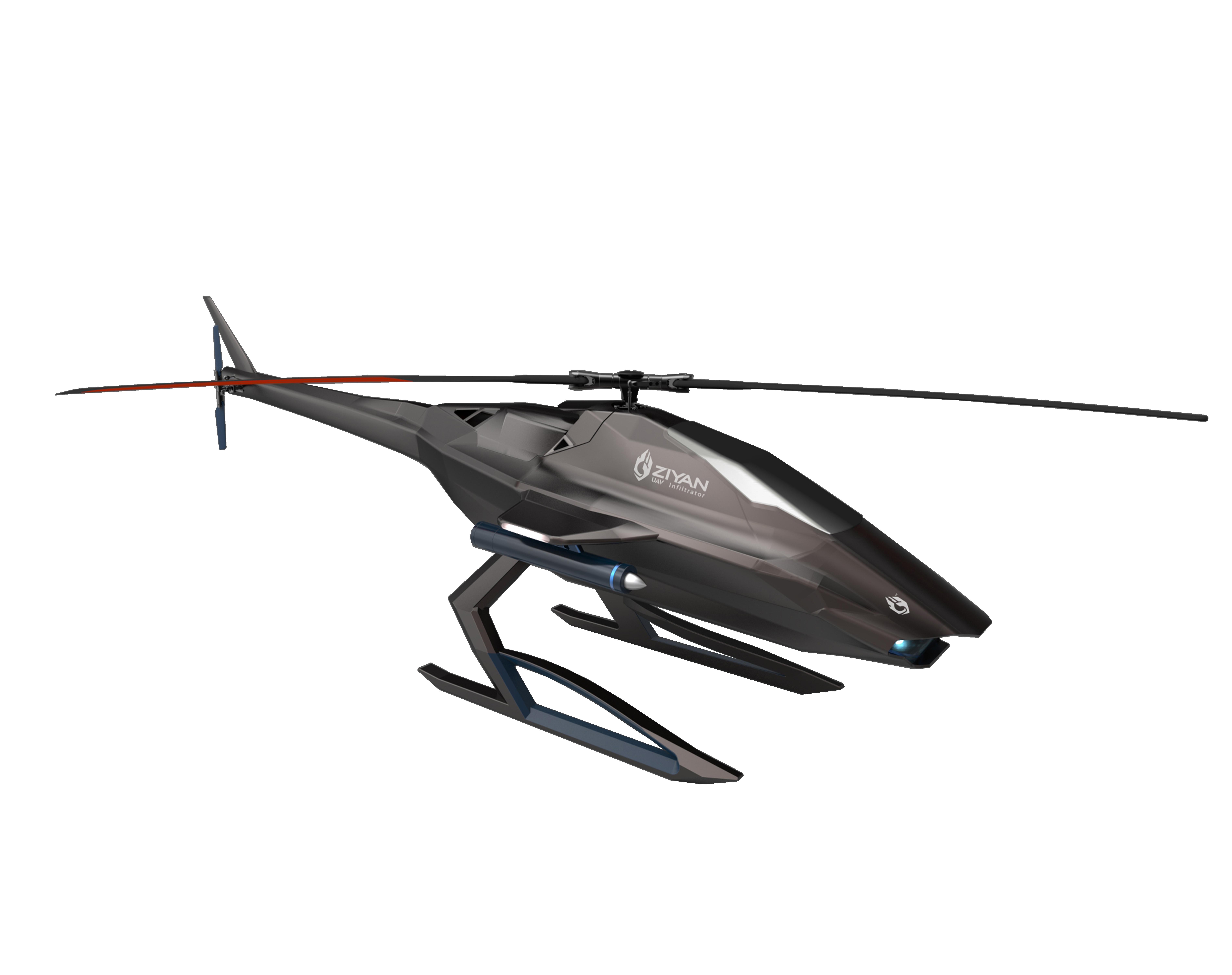 紫燕无人机