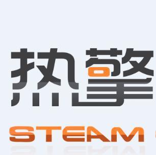 北京热擎科技