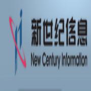 杭州新世纪