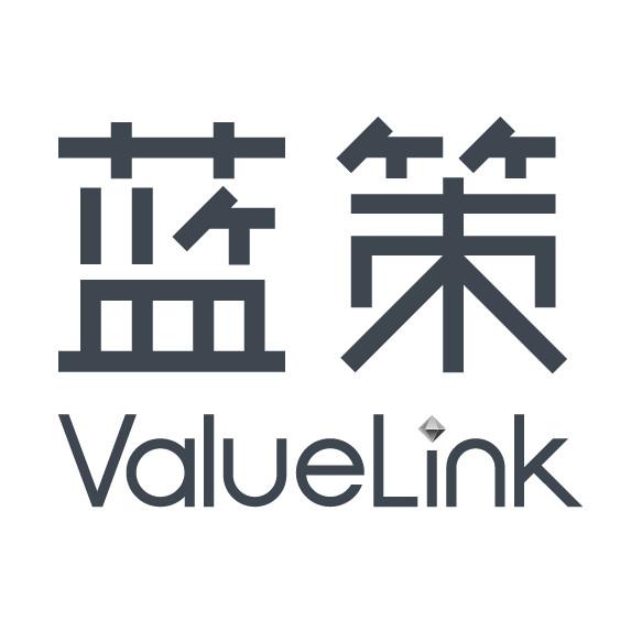 蓝策ValueLink