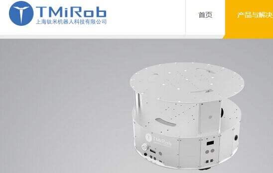 钛米机器人