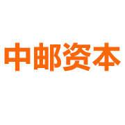 中邮资本(中国邮政)