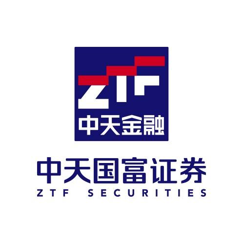 中天国富证券