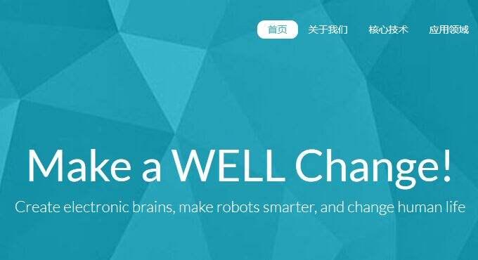 WestWellLab西井科技