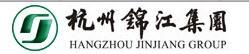 杭州锦江集团