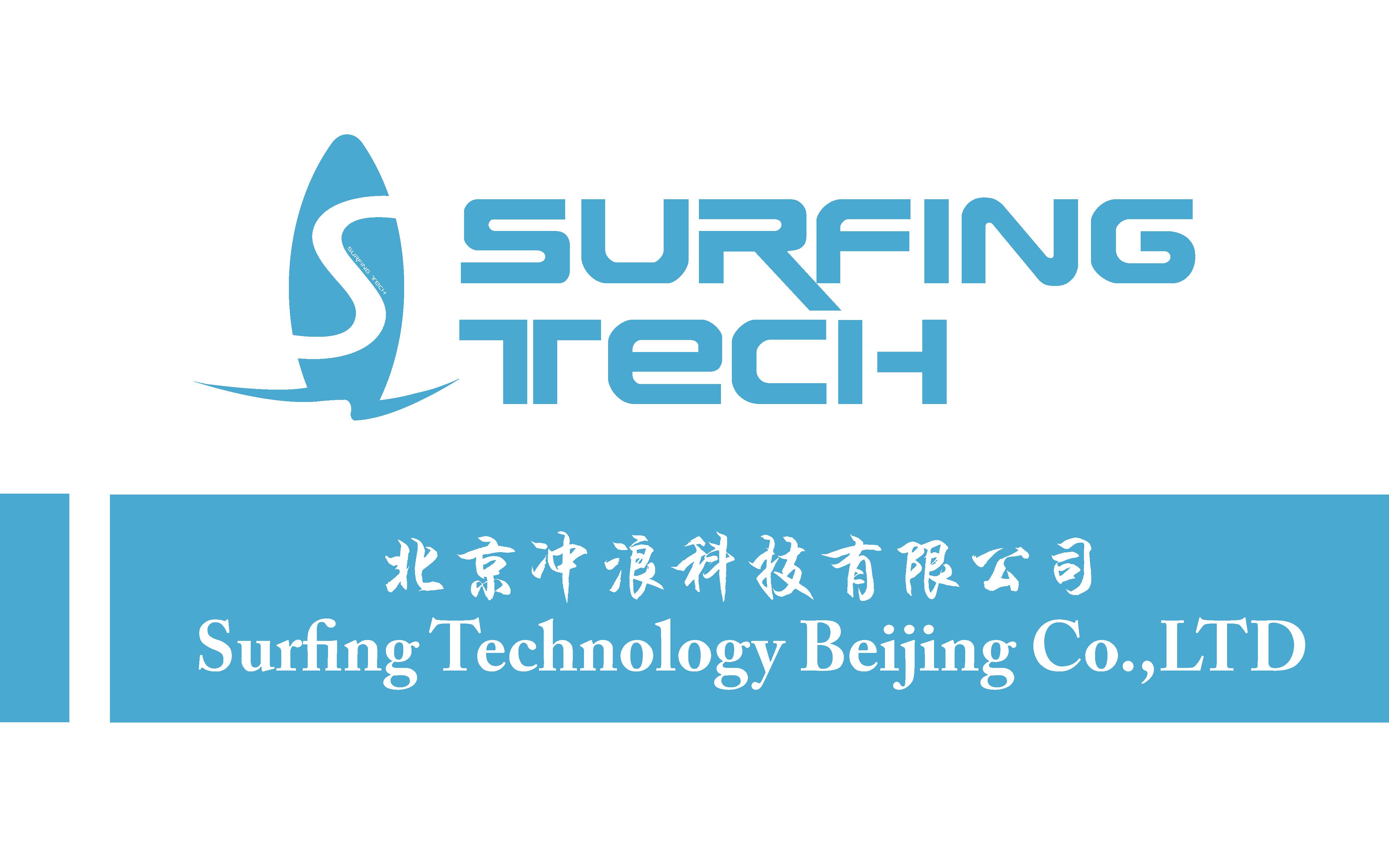 冲浪科技SurfingTech