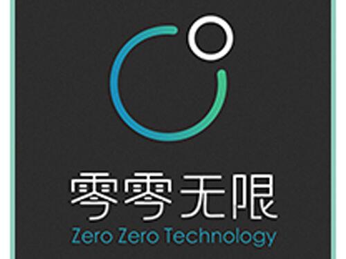 零零无限科技