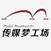 传媒梦工场