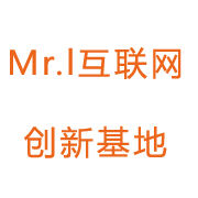 Mr.I互联网创新基地(陈瑞贵)